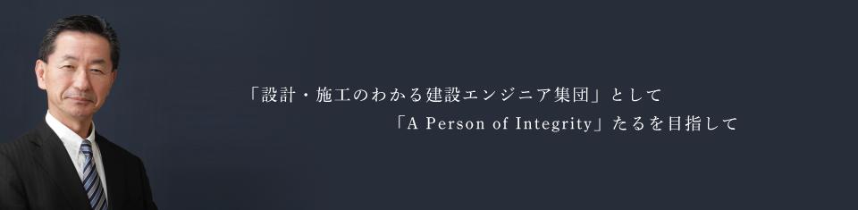 img_company_president