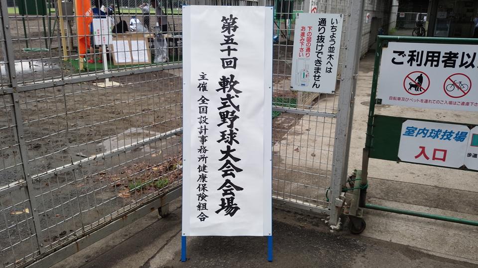 news_baseball_01_20161108